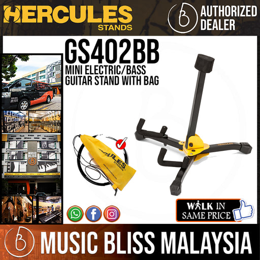 Hercules GS402BB Mini Electric/Bass Guitar Stand with Bag