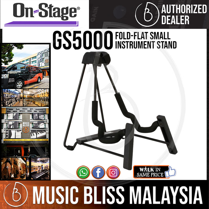 On-Stage GS5000 Fold-Flat Small Instrument Stand (OSS GS5000) - Music Bliss Malaysia