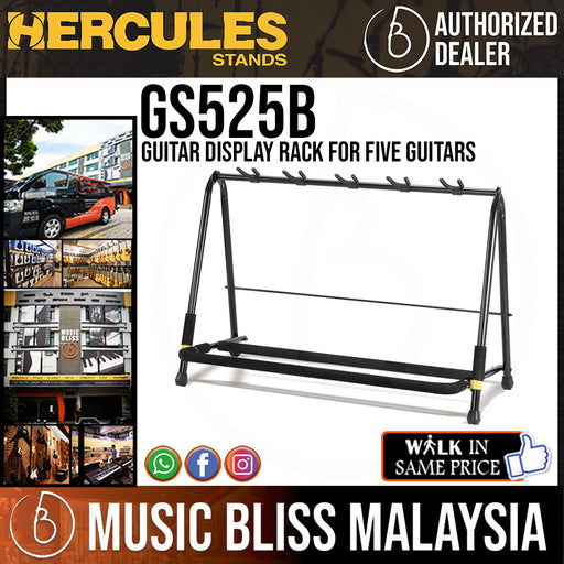 Hercules GS525B Guitar Display Rack for Five Guitars