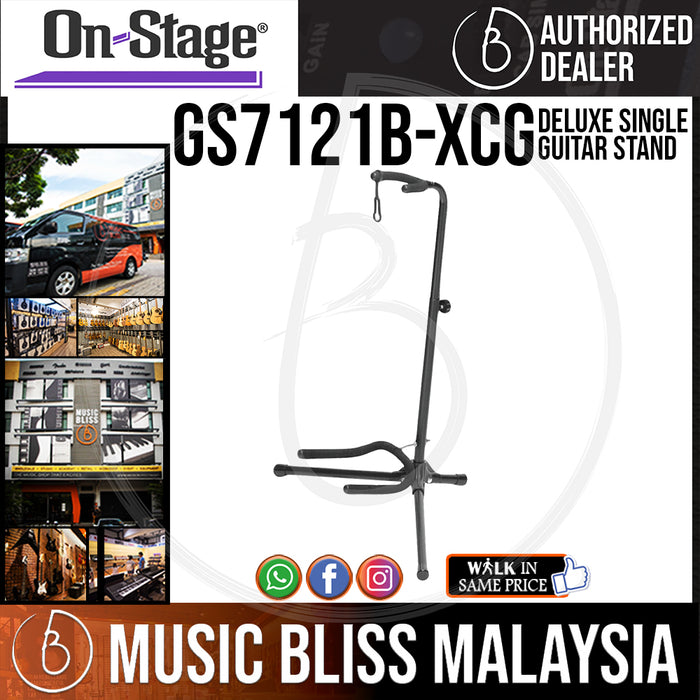 On-Stage GS7121B-XCG Deluxe Single Guitar Stand (OSS GS7121B-XCG) - Music Bliss Malaysia