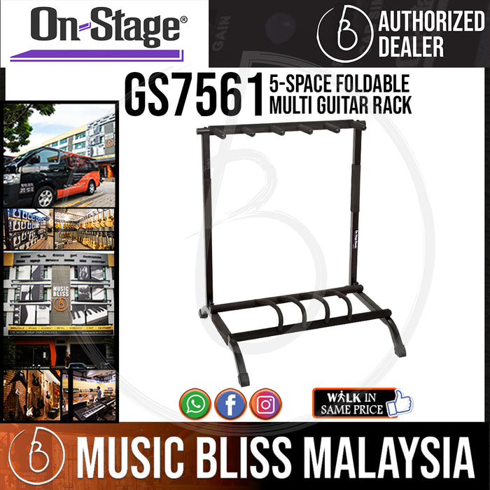 On-Stage GS7561 5-Space Foldable Multi Guitar Rack (OSS GS7561) - Music Bliss Malaysia
