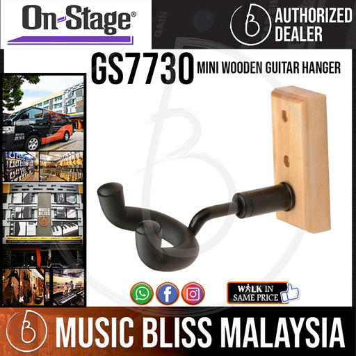 On-Stage GS7730 Mini Wooden Guitar Hanger ( OSS GS7730 )