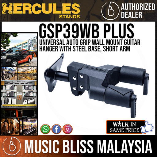 Hercules Stands GSP39WBPLUS PLUS Series Universal AutoGrip Wall Mount Guitar Hanger with Steel Base, Short Arm (GSP39WB PLUS)
