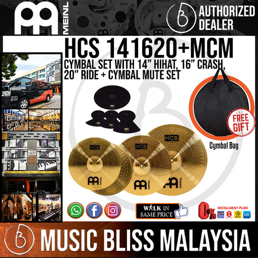 Meinl HCS141620+MCM HCS Complete Cymbal Set with Free Cymbal Mute Set and Free Cymbal Bag - Music Bliss Malaysia