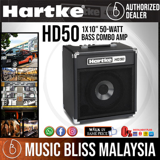 Hartke HD50 Bass Combo Amplifier with 0% Instalment (HD-50)