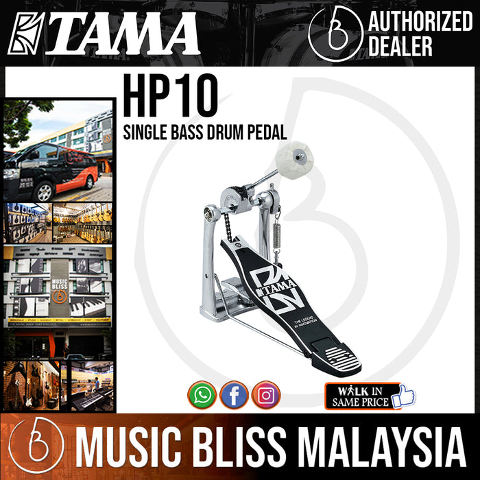 Tama HP10 Single Bass Drum Pedal (HP-10/HP 10) - Music Bliss Malaysia