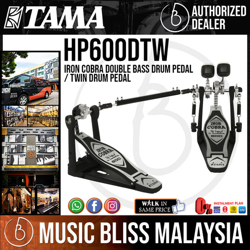 Tama HP600DTW Iron Cobra Double Bass Drum Pedal (Silver)