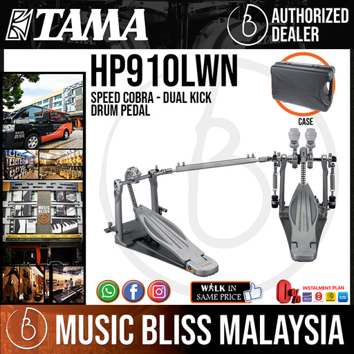 Tama HP910LWN Speed Cobra Twin Pedal, Case Included