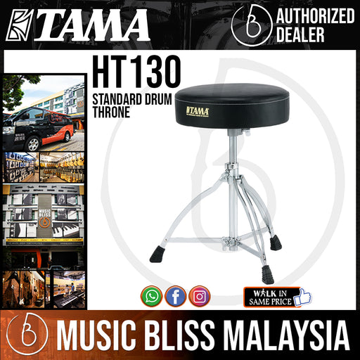 Tama HT130 Standard Drum Throne