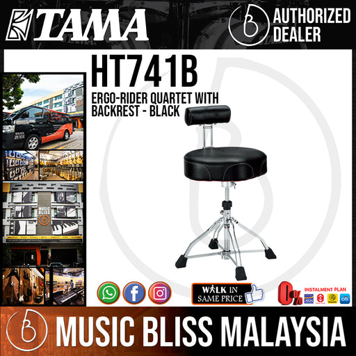 Tama HT741B Ergo-Rider Quartet with Backrest - Black (HT-741B) - Music Bliss Malaysia