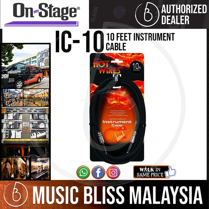 On-Stage IC-10 10 Feet Instrument Cable (OSS IC-10) - Music Bliss Malaysia