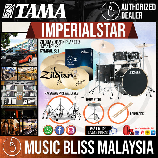"Tama Imperialstar 5-piece Complete Drum Set with ZILDJIAN ZP4PK Cymbal Set, Drumsticks and Throne - 22"" Kick (IE52KH6W)"