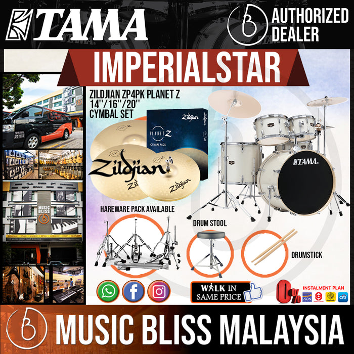 "Tama Imperialstar 5-piece Complete Drum Set with ZILDJIAN PLZ4PK Cymbal Set, Drumsticks and Throne - 22"" Kick (IE52KH6W) - Music Bliss Malaysia"