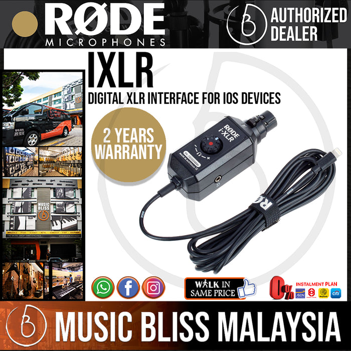 Rode iXLR Digital XLR Interface for iOS Devices (i-XLR) [2 Years Warranty] *Everyday Low Prices Promotion* - Music Bliss Malaysia