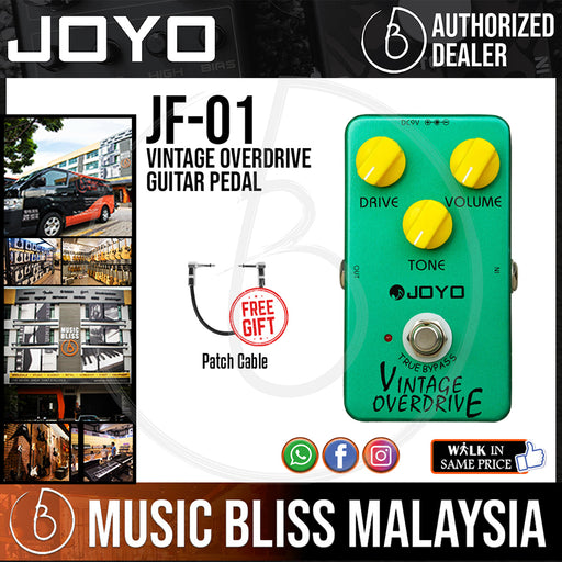 Joyo JF-01 Vintage Overdrive Effects Pedal with Free Patch Cable (JF01) - Music Bliss Malaysia