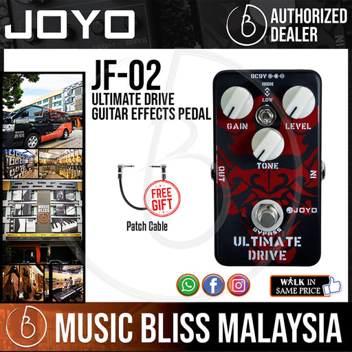 Joyo JF-02 Ultimate Drive Guitar Effects Pedal with Free Patch Cable (JF02) - Music Bliss Malaysia