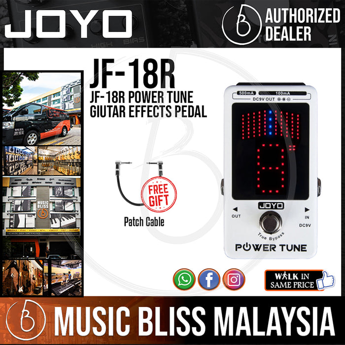 Joyo JF-18R Power Tune Guitar Effects Pedal with Free Patch Cable (JF18R) *Crazy Sales Promotion*