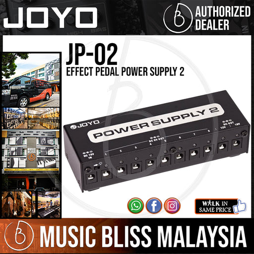 Joyo JP-02 Effect Pedal Power Supply 2 (JP02) - Music Bliss Malaysia