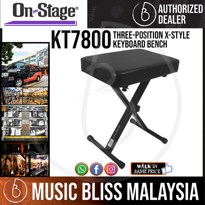 On-Stage KT7800 Three-Position X-Style Keyboard Bench (OSS KT7800) - Music Bliss Malaysia
