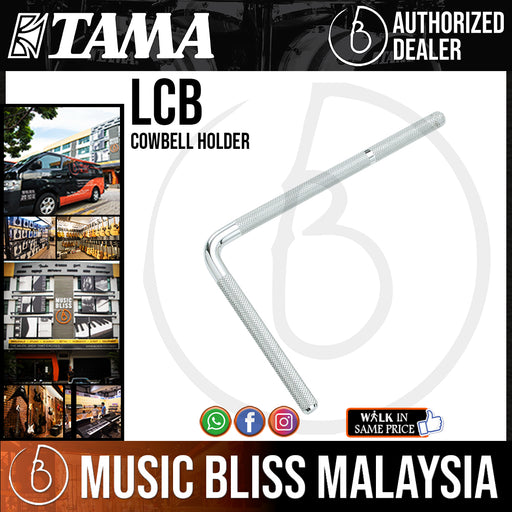 Tama LCB Cowbell Holder - Music Bliss Malaysia