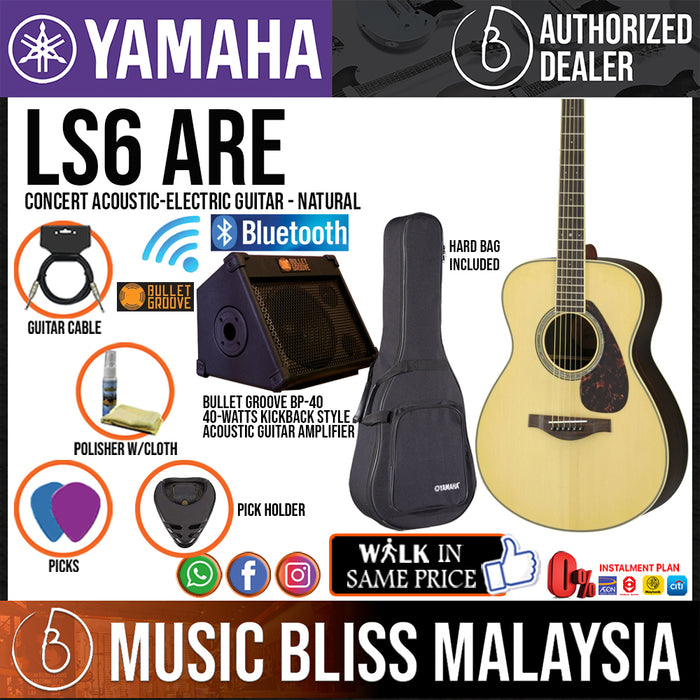 Yamaha LS6 ARE Concert Acoustic-Electric Guitar with Hard Bag - Natural (LS6-ARE)