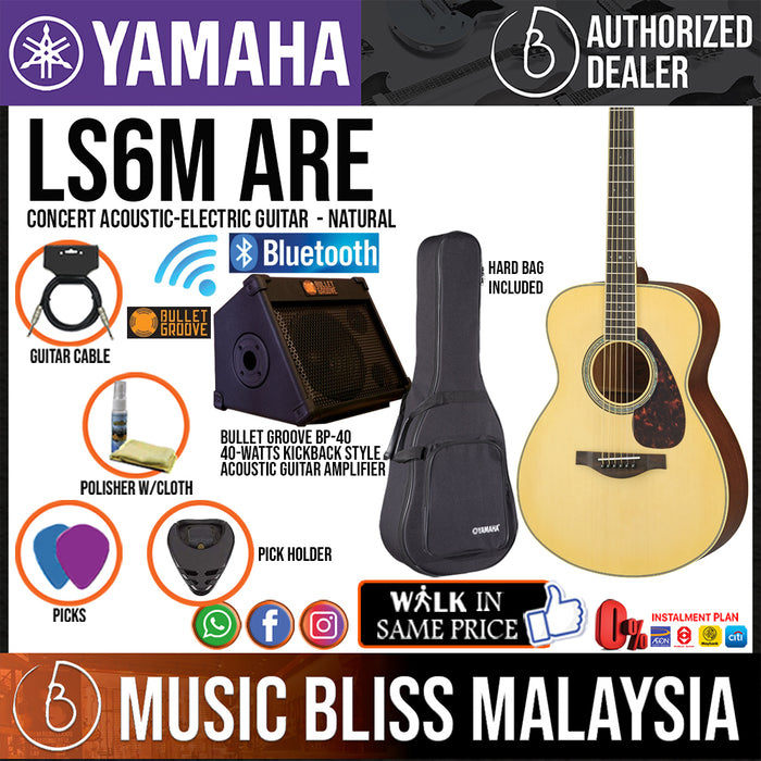 Yamaha LS6M ARE Concert Acoustic-Electric Guitar with Hard Bag - Natural (LS6M-ARE)