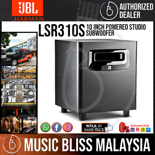 JBL LSR310S 10 Inch Powered Studio Subwoofer