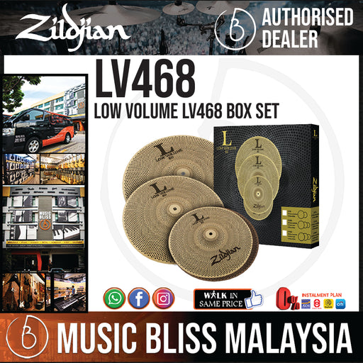 "Zildjian L80 Low Volume LV468 Box Set - 14"" Hi-hats, 16"" Crash, 18"" Crash Ride (LV468) - Music Bliss Malaysia"