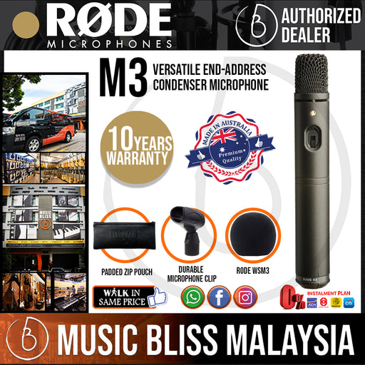 Rode M3 Multi-powered Condenser Microphone (M-3) 10 Years Warranty [Made in Australia] *Everyday Low Prices Promotion* - Music Bliss Malaysia