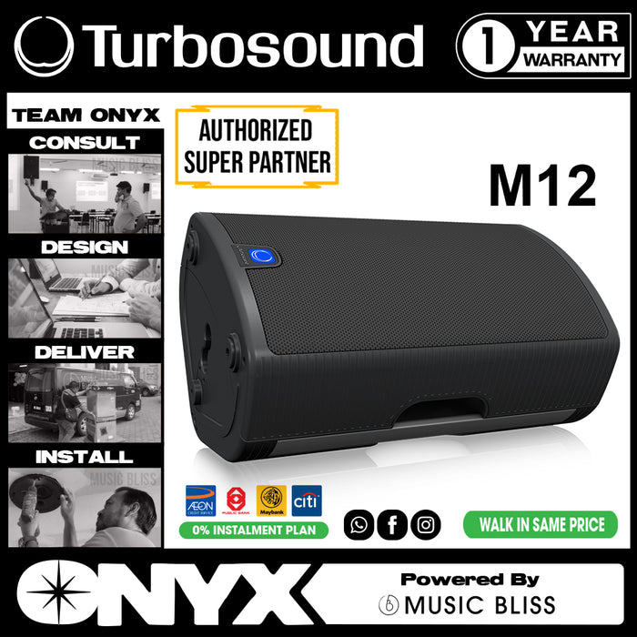 "Turbosound Milan M12 1100W 12"" Powered Loudspeaker (Pair)"
