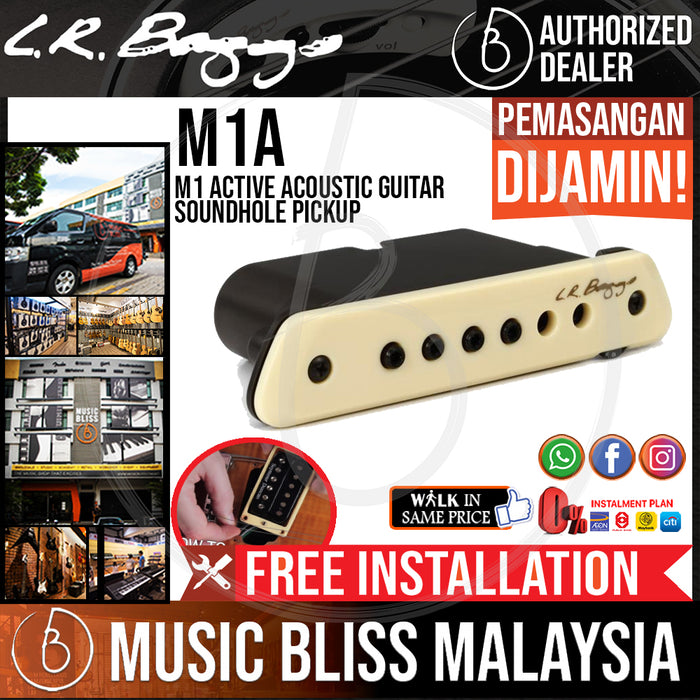 LR Baggs M1 Active Acoustic Guitar Soundhole Pickup *INSANE SALES PROMOTION* - Music Bliss Malaysia