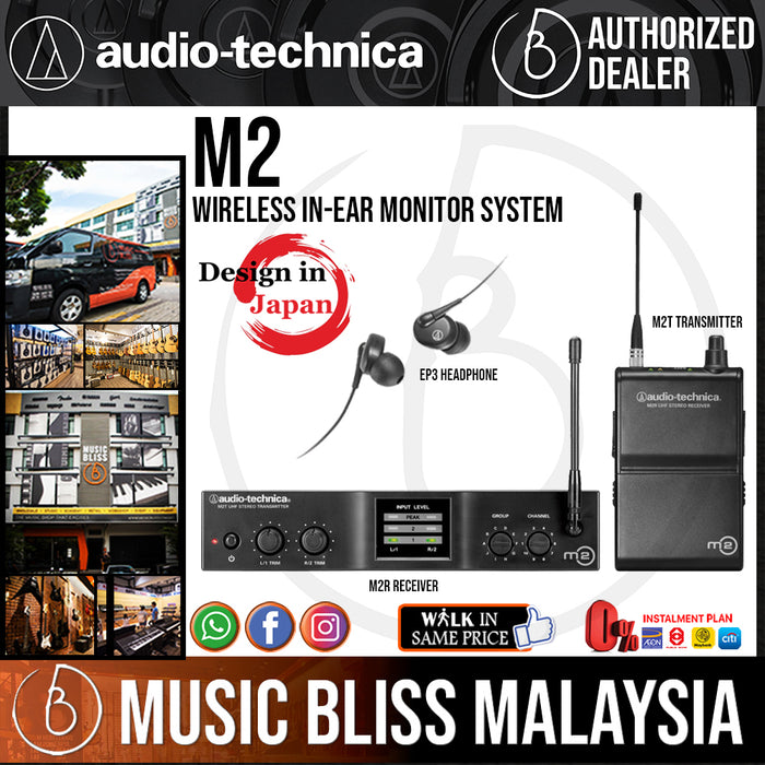 Audio Technica M2 Wireless In-Ear Monitor System (Audio-Technica M-2 / M 2) - Music Bliss Malaysia