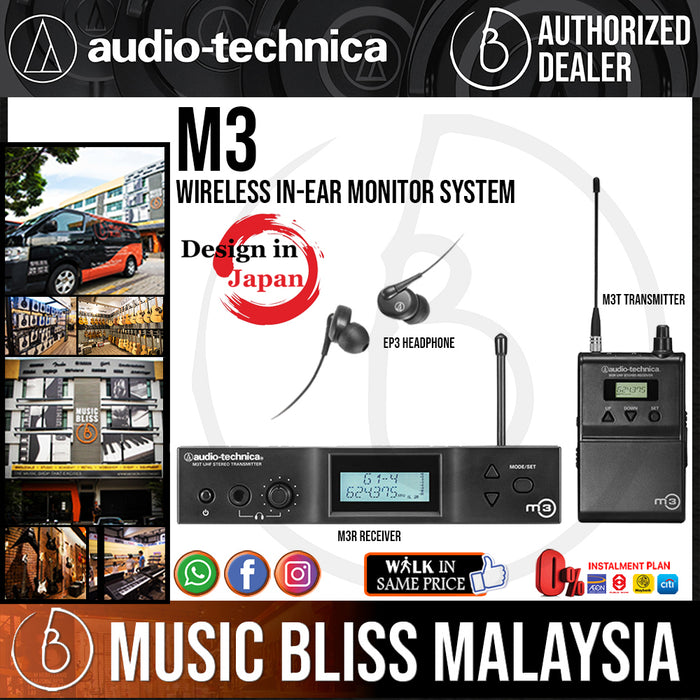 Audio Technica M3 Wireless In-Ear Monitor System (Audio-Technica M-3 / M 3) - Music Bliss Malaysia