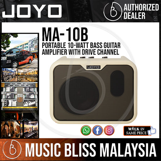 Joyo MA-10B Portable 10-watt Bass Guitar Amplifier with Drive Channel (MA10B) - Music Bliss Malaysia