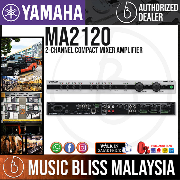 Yamaha MA2120 2-Channel Compact Mixer Amplifier (MA-2120)