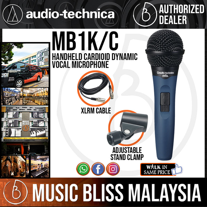 Audio Technica MB1k/c Handheld Cardioid Dynamic Vocal Microphone with Cable (Audio-Technica MB 1k/c) - Music Bliss Malaysia