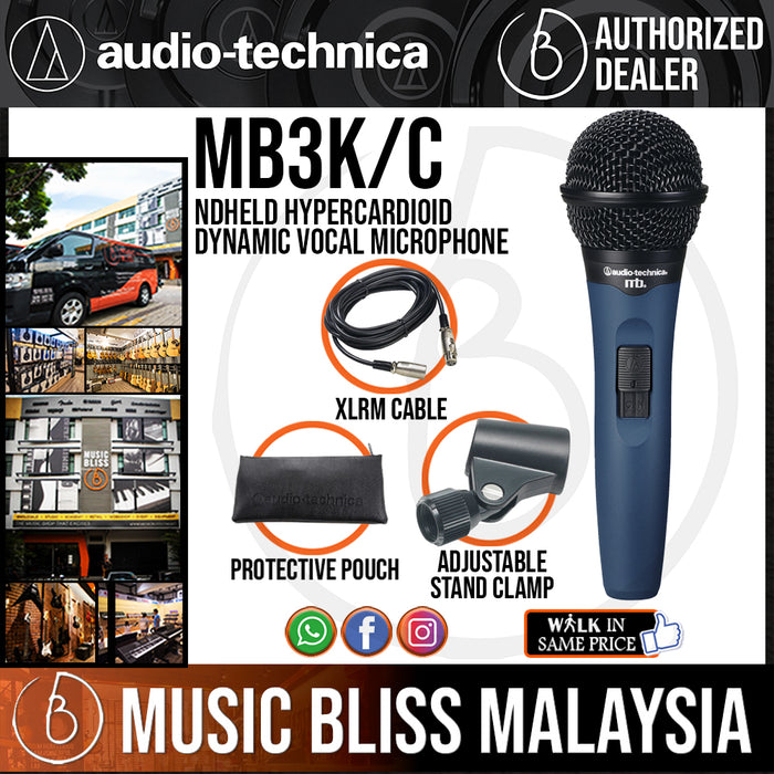 Audio Technica MB3k/c Handheld Hypercardioid Dynamic Vocal Microphone with Cable (Audio-Technica MB 3k/c) - Music Bliss Malaysia
