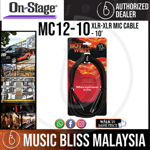 On-Stage MC12-10 10 Feet Mic Cable [XLR-XLR] (OSS MC12-10) - Music Bliss Malaysia