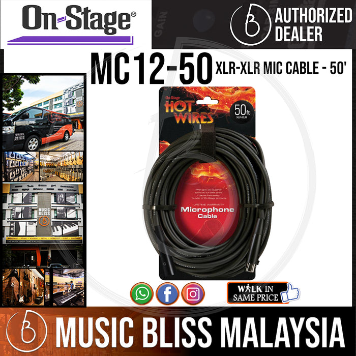 On-Stage MC12-50 50 Feet Mic Cable [XLR-XLR] (OSS MC12-50) - Music Bliss Malaysia