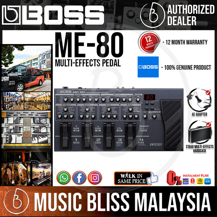 Boss ME-80 Multi-Effects Pedal with Stagg Multi-Effects Hardcase Package (ME80)