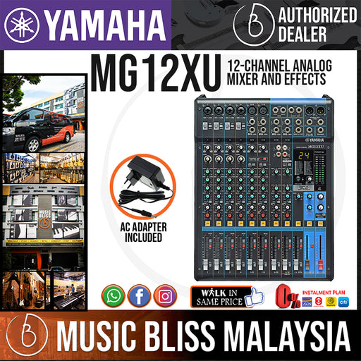 Yamaha MG12XU 12-Channel Mixer and Effects (MG 12XU) *Crazy Sales Promotion* - Music Bliss Malaysia