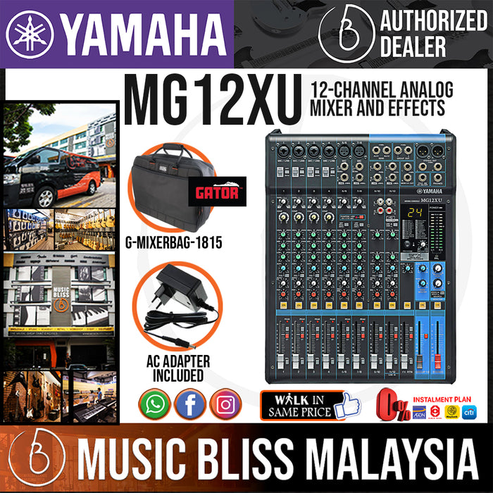 Yamaha MG12XU 12-Channel Mixer and Effects with Gator G-Mixer Bag-1815 (MG 12XU) *INSANE Sales Promotion*