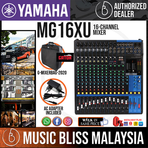 Yamaha MG16XU 16-Channel Mixer with Gator G-Mixer Bag-2020 (MG-16XU) *Crazy Sales Promotion*