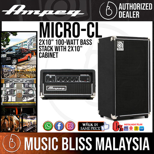 "Ampeg Micro-CL 2x10"" 100-Watt Bass Stack (MicroCL / Micro CL) *CMCO Promotion* - Music Bliss Malaysia"