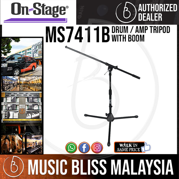 On-Stage MS7411B Drum / Amp Tripod with Boom (OSS MS7411B) - Music Bliss Malaysia