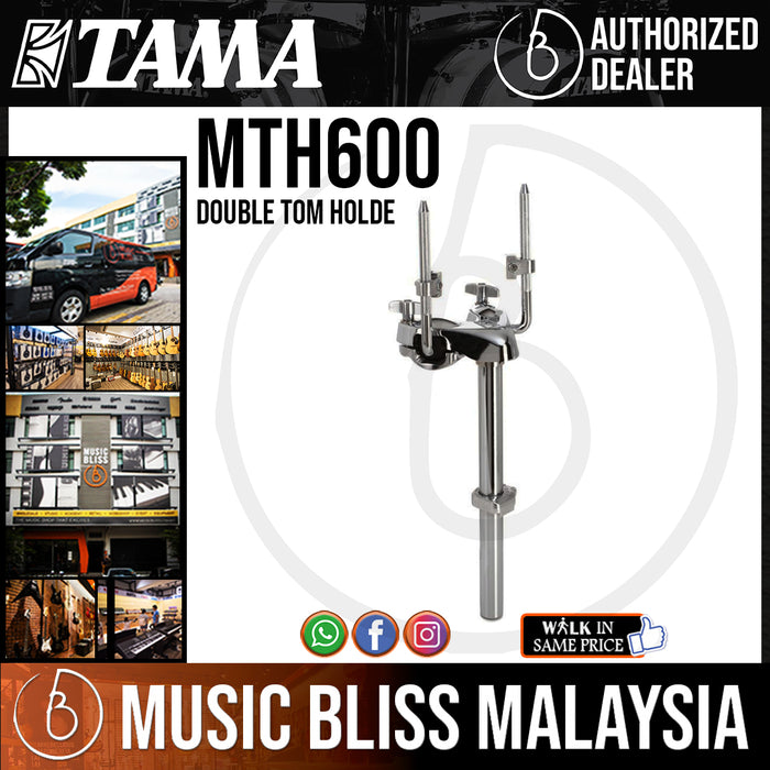 Tama MTH600 Double Tom Holder - Music Bliss Malaysia