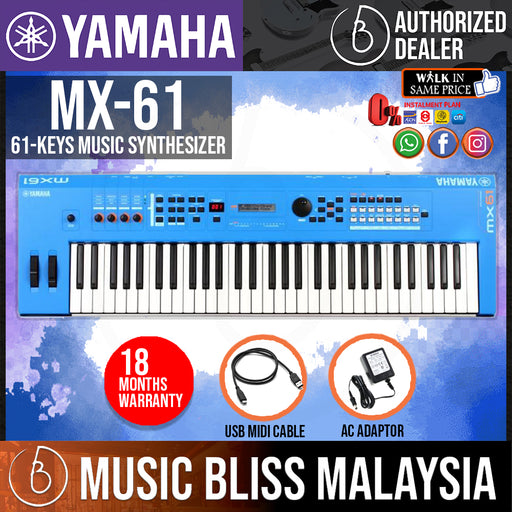 Yamaha MX-61 61-Key Synthesizer with Sustain Pedal Package - Blue (MX61 / MX 61)