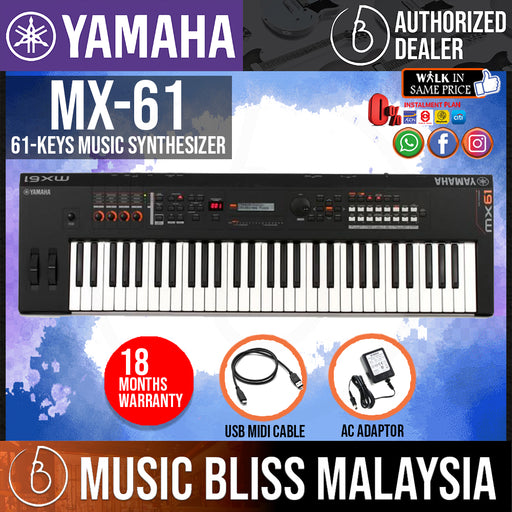 Yamaha MX-61 61-Key Synthesizer with Sustain Pedal Package - Black (MX61 / MX 61)