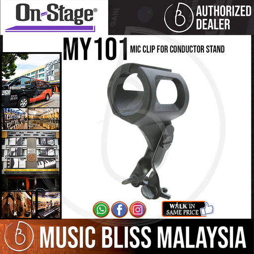 On-Stage MY101 Mic Clip for Conductor Stand (OSS MY101)