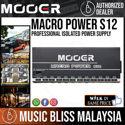 Mooer Macro Power S12 Professional Isolated Power Supply - Music Bliss Malaysia